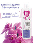 thumb-eau-demaquillante